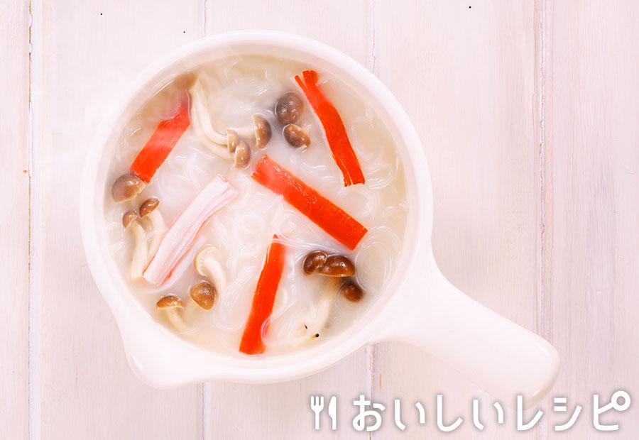 myおかずスープ 中華風かにかま春雨スープ