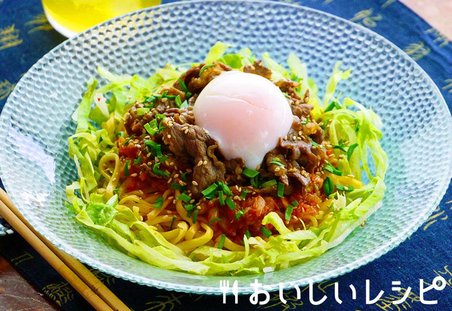 ピリ辛!スタミナ涼麺