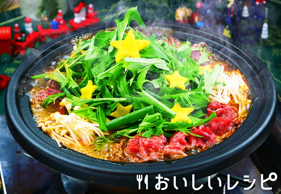 クリスマスツリー鍋