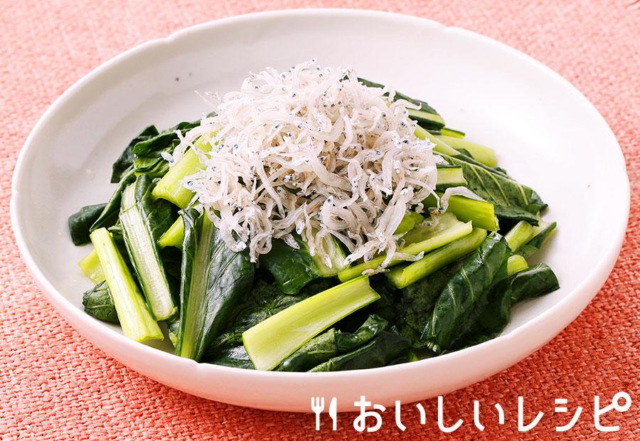 小松菜のわさび醤油漬け