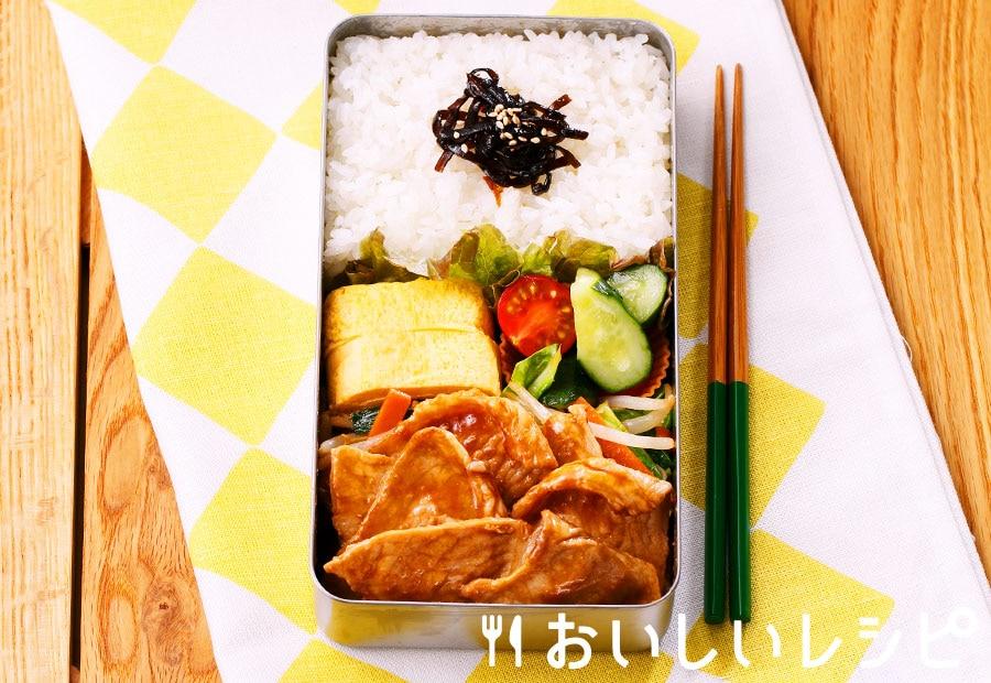 たれプラ弁当 味噌豚焼き