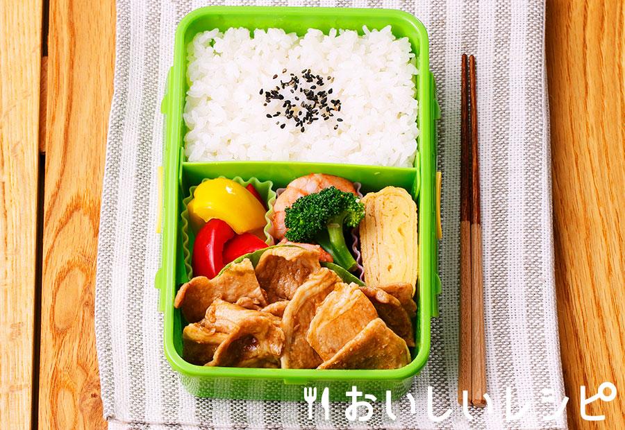 たれプラ弁当 豚の生姜焼き