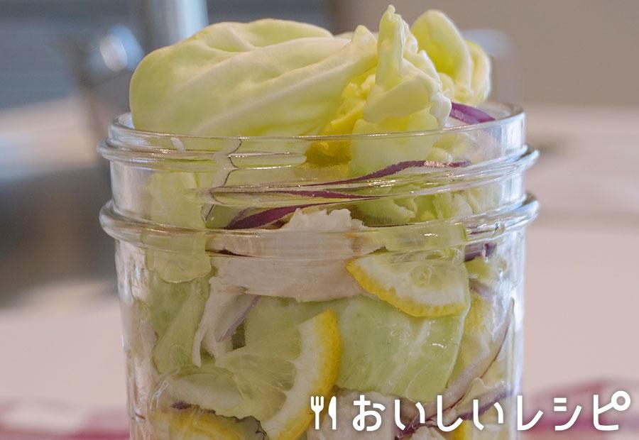 キャベツとささみのレモンジャーサラダ