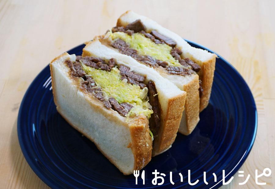 エバラの焼肉サンド