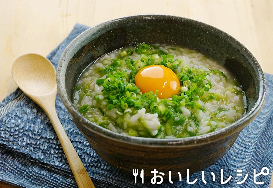 ボロボロジューシー(沖縄風雑炊)