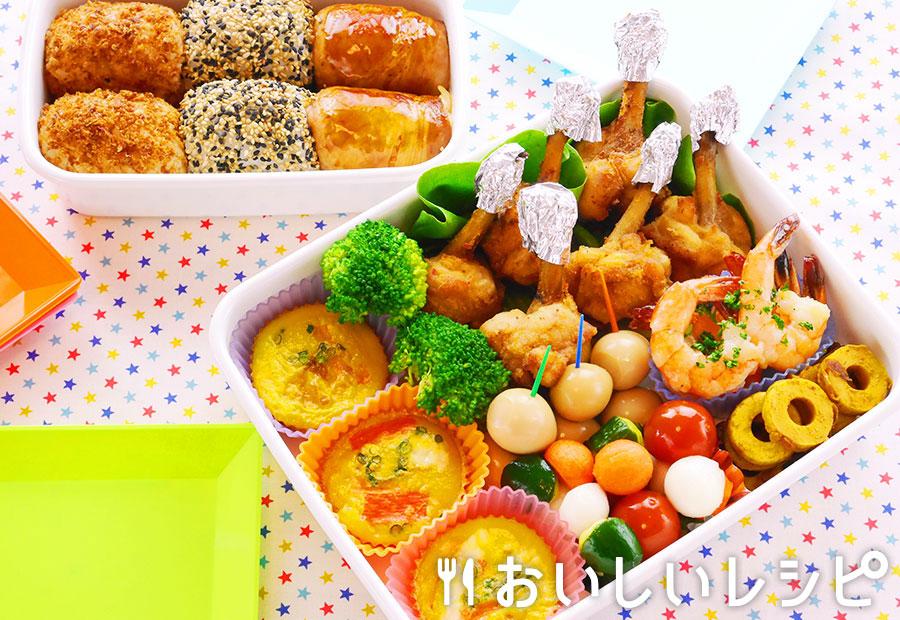 行楽弁当(ちくわのカレーきんぴら)