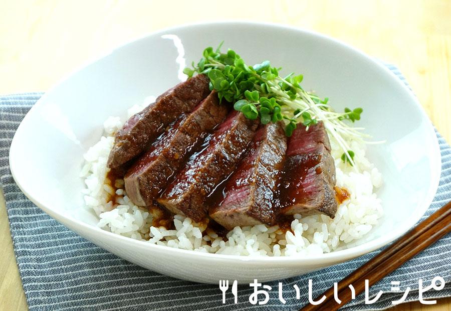 ヒレステーキ丼