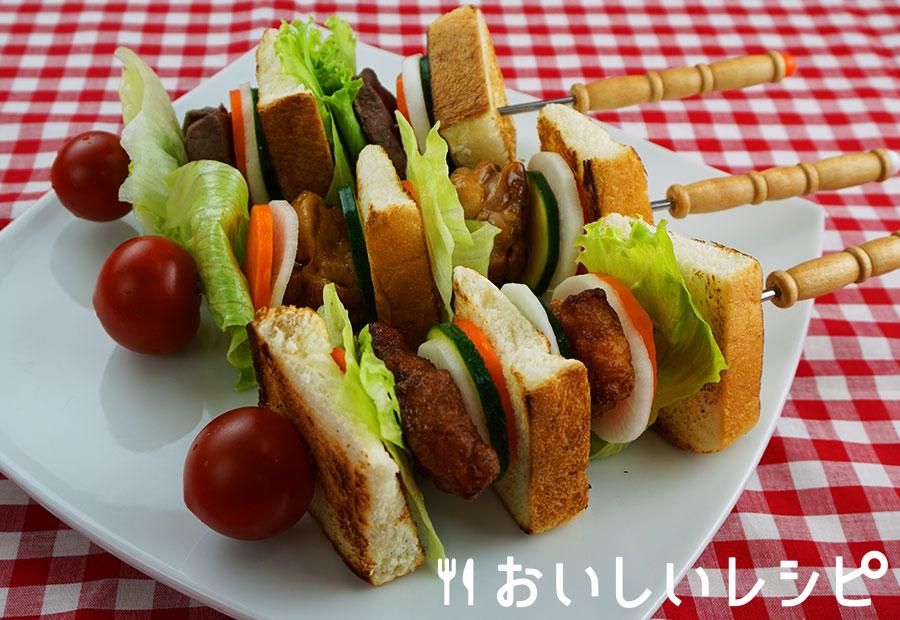 串サンドイッチ