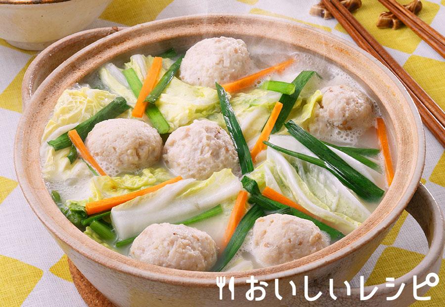 鶏団子の濃厚白湯鍋