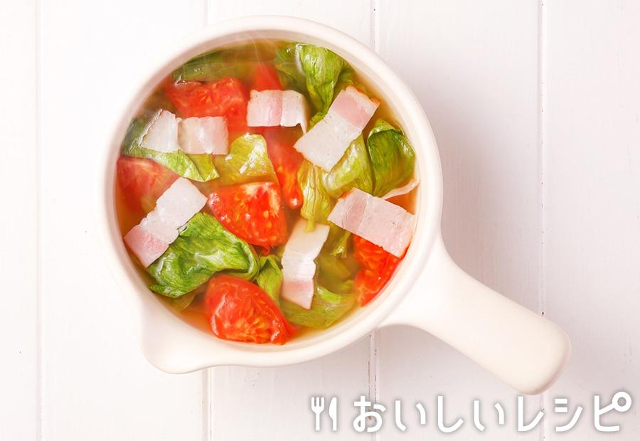 myおかずスープ ベーコンとトマト