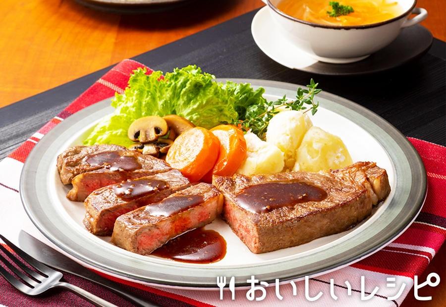 プチッとステーキ(にんにく醤油味)