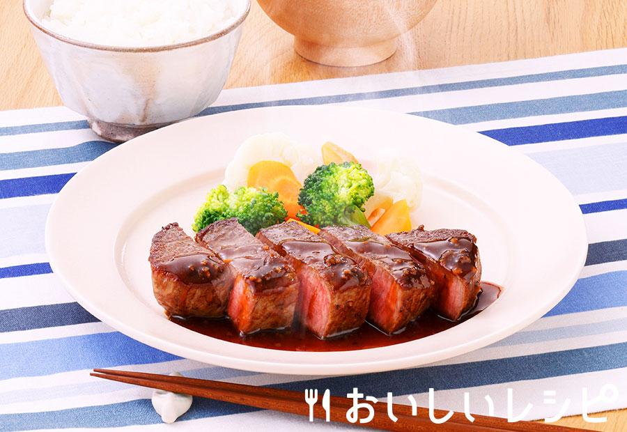 牛ヒレステーキ(にんにく醤油味)