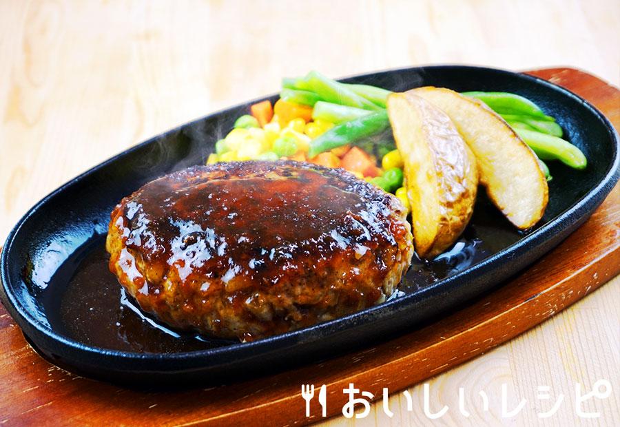 プチッとステーキde鉄板ハンバーグ