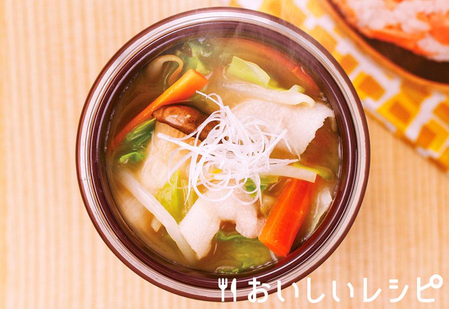 スープジャー★とんこつしょうゆ鍋