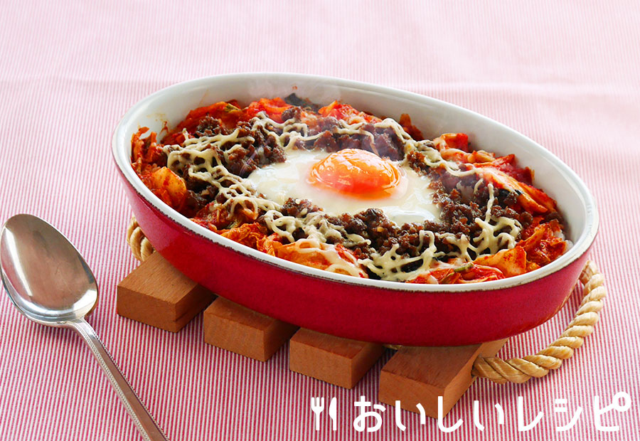 韓国風焼きTKG(卵かけごはん)