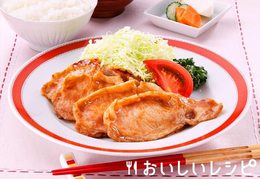 冷凍ストック 豚肉の生姜焼き
