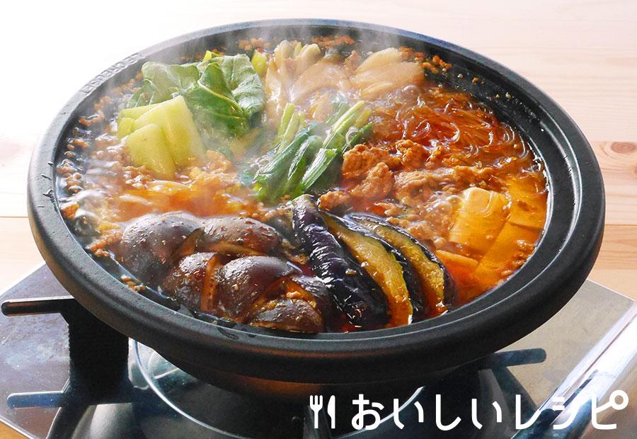 黄金麻婆鍋