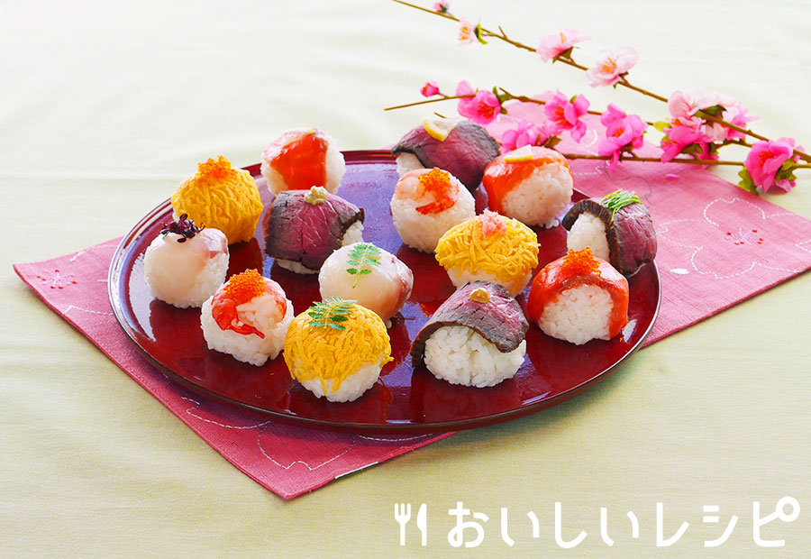 手まり肉寿司