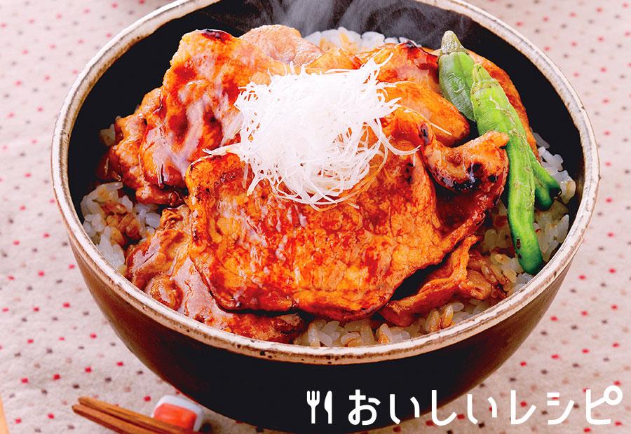 豚蒲焼き丼