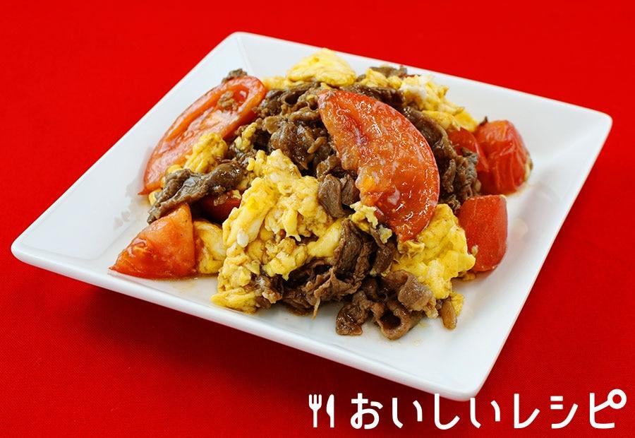 ふんわり卵とトマトの中華炒め