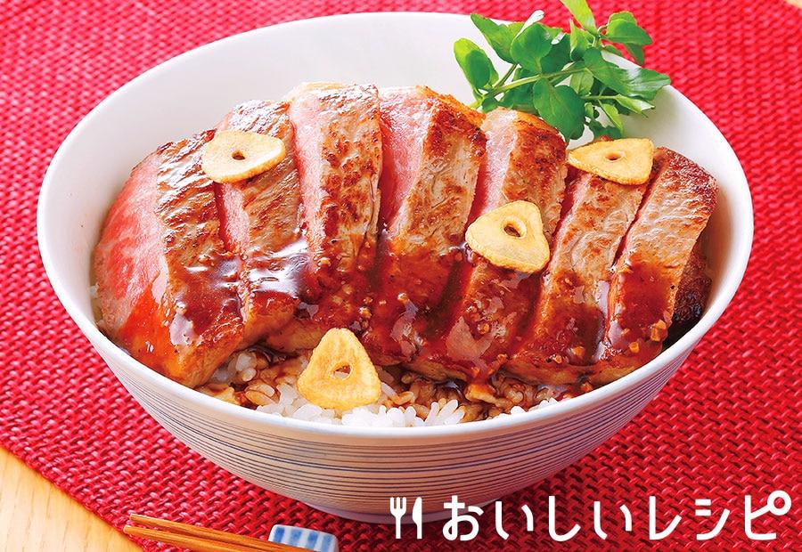 東京風ステーキ丼