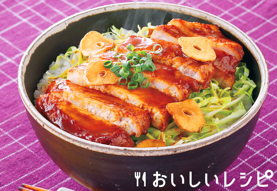四日市風トンテキ丼