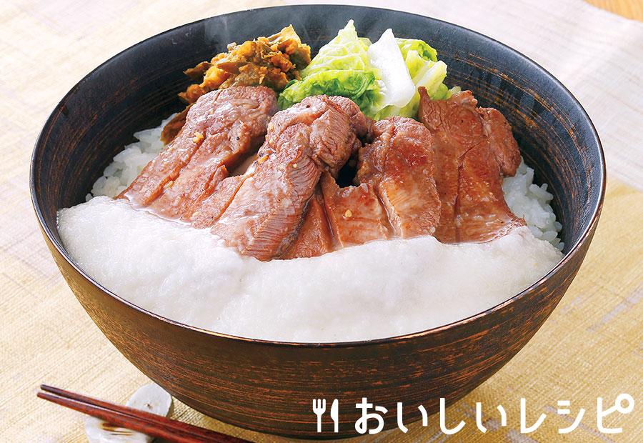 仙台風牛タン丼