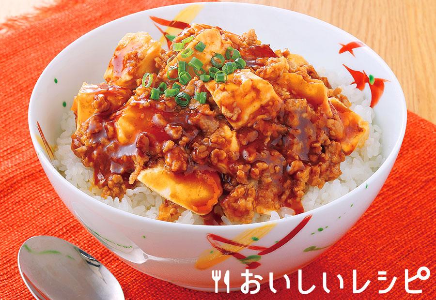 横濱風麻婆丼