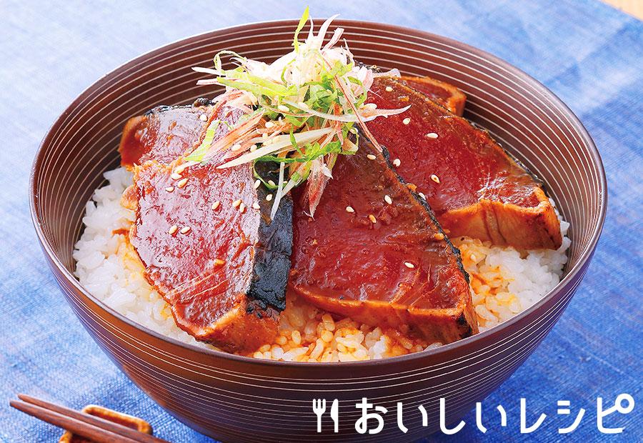 土佐風カツオ丼