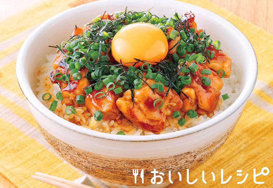 今治風ヤキトリ丼