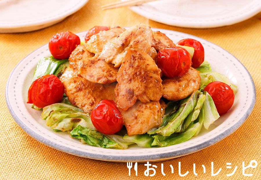 冷凍ストック 黄金鶏むねマヨチキン
