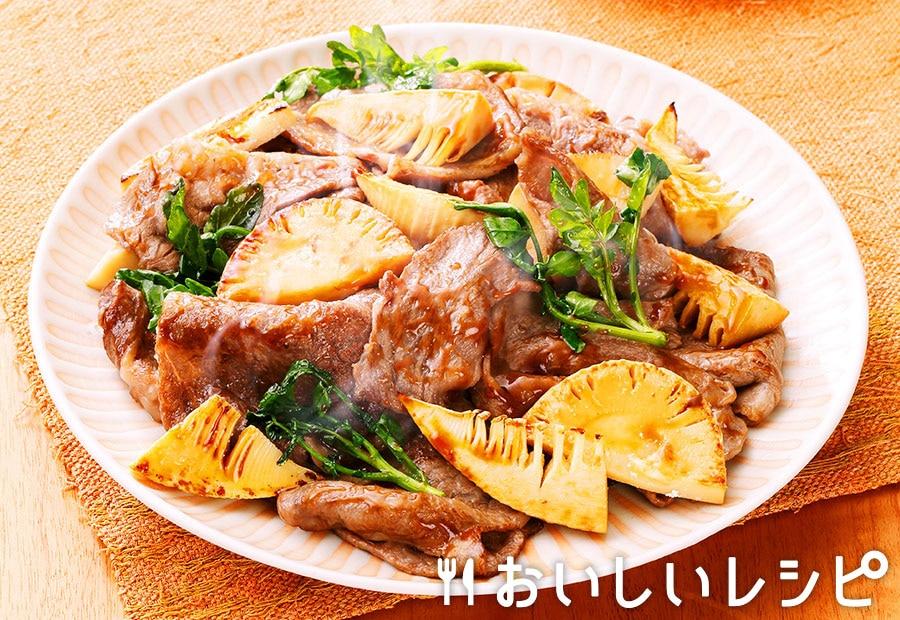 下味冷凍 牛肉とたけのこの炒めもの