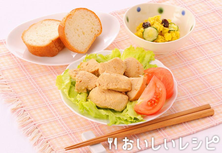 鶏むね肉の黄金ヨーグルトソース