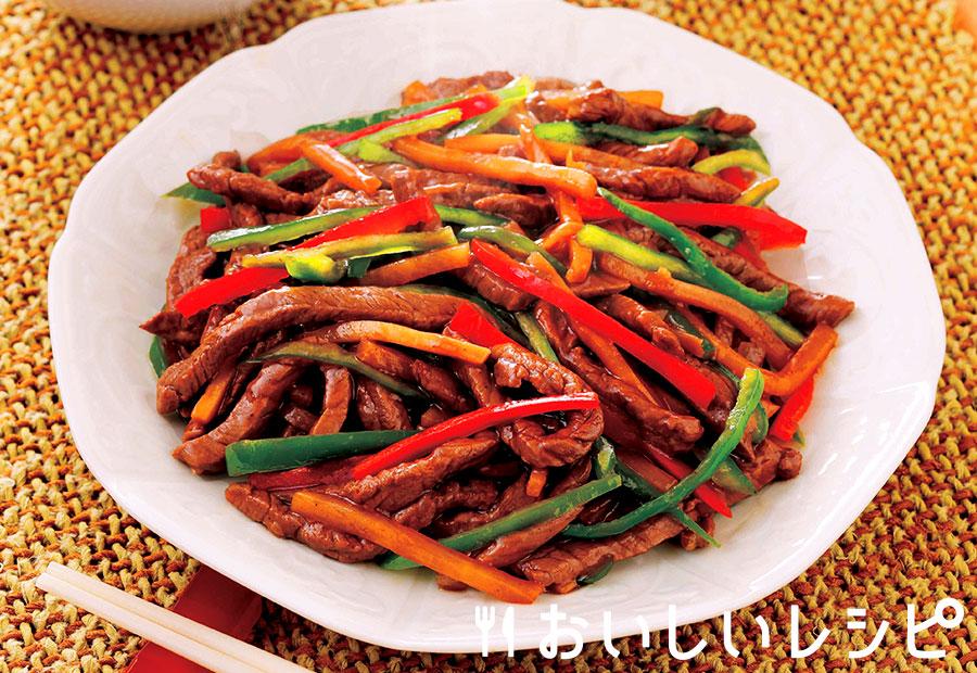 下味冷凍 青椒肉絲