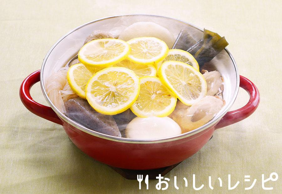 レモンおでん