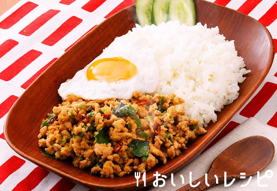 ガパオライス(オーブンレンジ使用)
