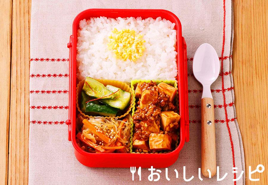 中華弁当 麻婆豆腐