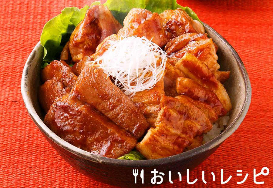 欲張りトリオ丼(牛・豚・鶏)