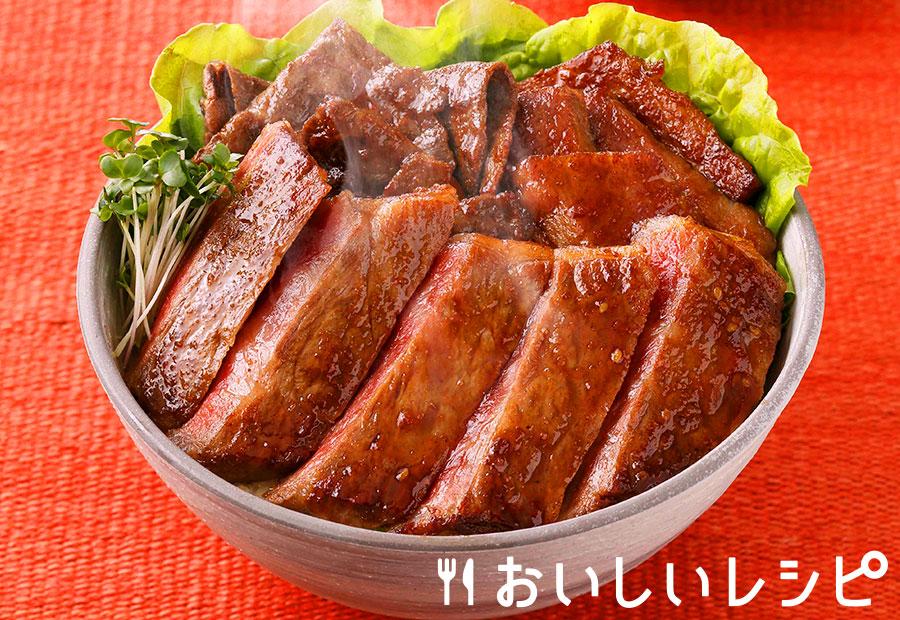 牛肉トリオ丼(ステーキ・しゃぶしゃぶ・焼肉)