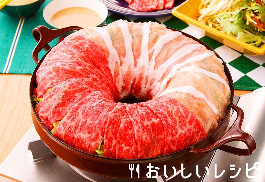 魅せる!肉ドーム蒸ししゃぶ(牛肉)