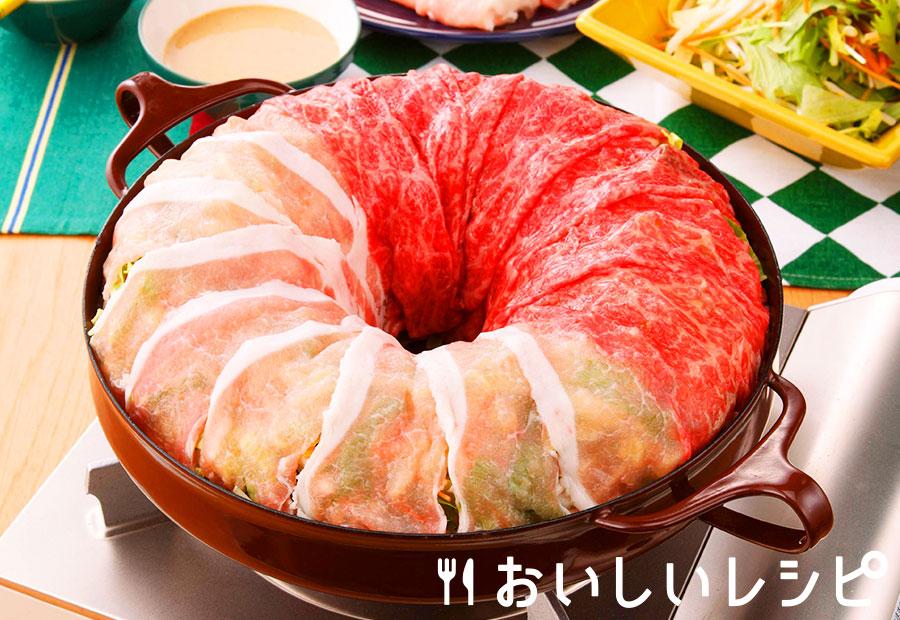 魅せる!肉ドーム蒸ししゃぶ(豚肉)