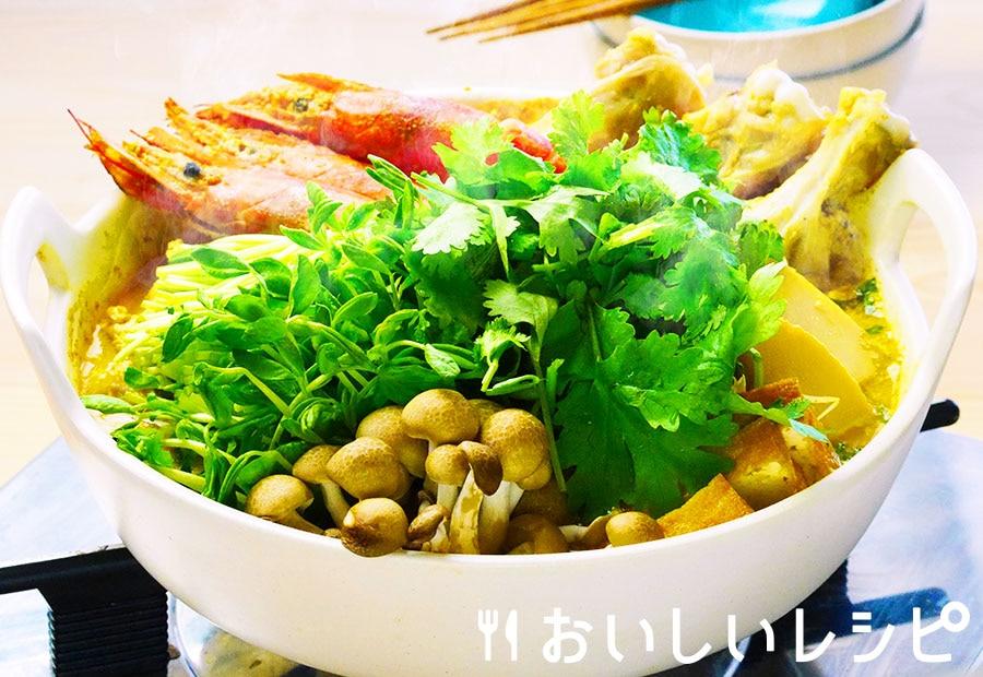 エスニック風カレー鍋