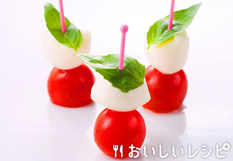 ピック浅漬け ミニトマト&モッツァレラ