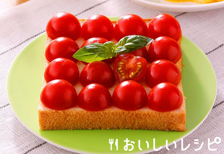 浅漬けベジトースト〈ミニトマト〉