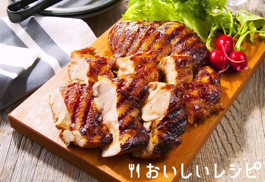 大判一枚肉のグリル(鶏肉)