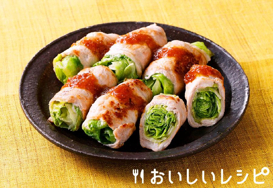 肉巻きレタス(プチサイズ使用)