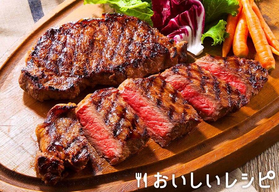 大判一枚肉のグリル(牛肉)