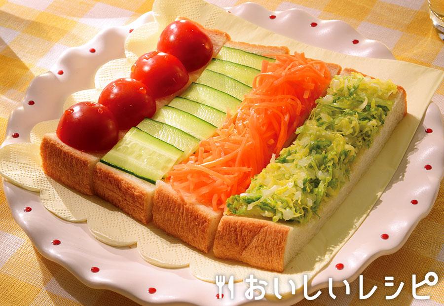 浅漬けベジトースト〈4種盛り〉