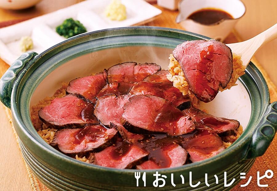 黄金土鍋肉ごはん