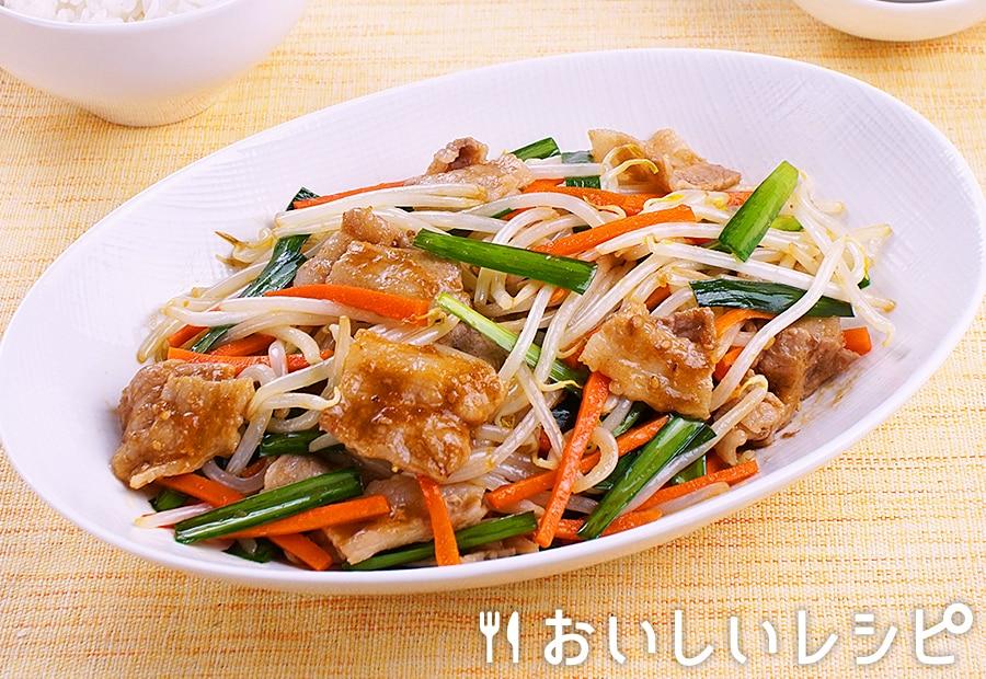バリ旨肉野菜炒め